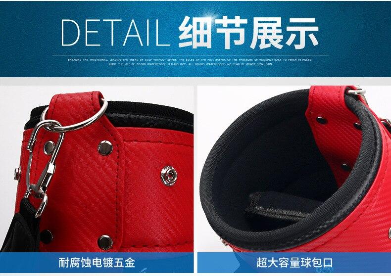 PGM стойки гольфа мешок с планкой пистолет сумка для Для мужчин и Для женщин 6 цветов может держать 9 клубы Поддержка A4756