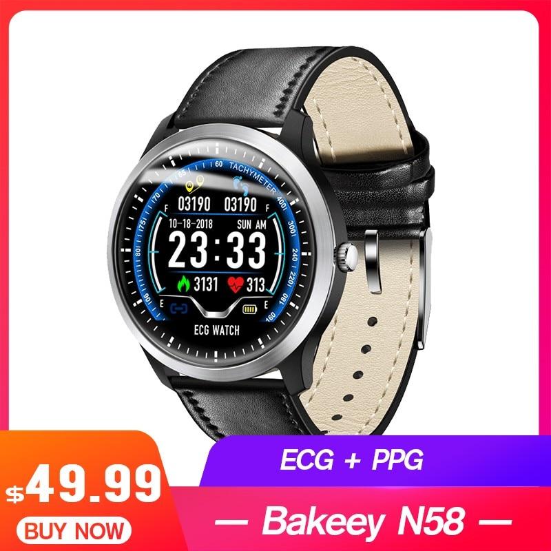 BAKEEY-N58