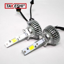 New Design Pair H1 48W 7200LM/Set LED COB 6000k high power Fog Headlight Light W/ Cooling Fan Auto Car Lamp Fog Light