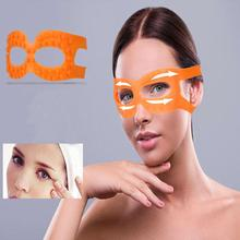 BellyLady 3D Silicone Eye Mask Pressure Massage Eye Mask Tighten Eye Muscle Wrinkle Remove Eye Mask