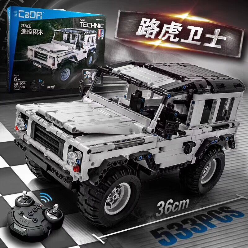 Technic Series 553 PCS Building Blocks Defender RC Car Tecnic Model SUV DIY Building Block Car