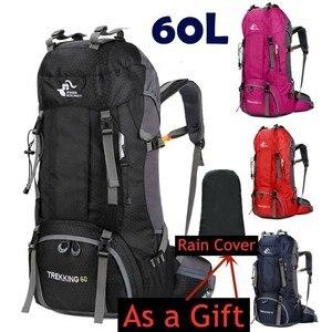Big Capacity 60L Hiking Bag Me