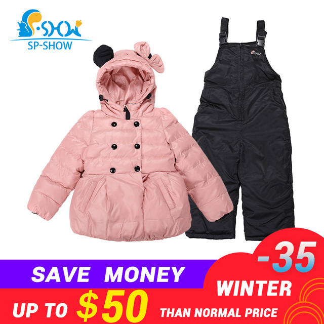 80a953b331 BUY 1 SUIT GET 1 FREE SCARF -30 degrees SP-SHOW Winter 90% White Outwear  Hooded Jacket Boy And Girl Clothing Sets Down Suit