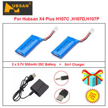 Free Shipping!2×3.7V 500mAh Lipo Battery+5in1 Charger For Hubsan X4 H107C H107D H107P RC Drone