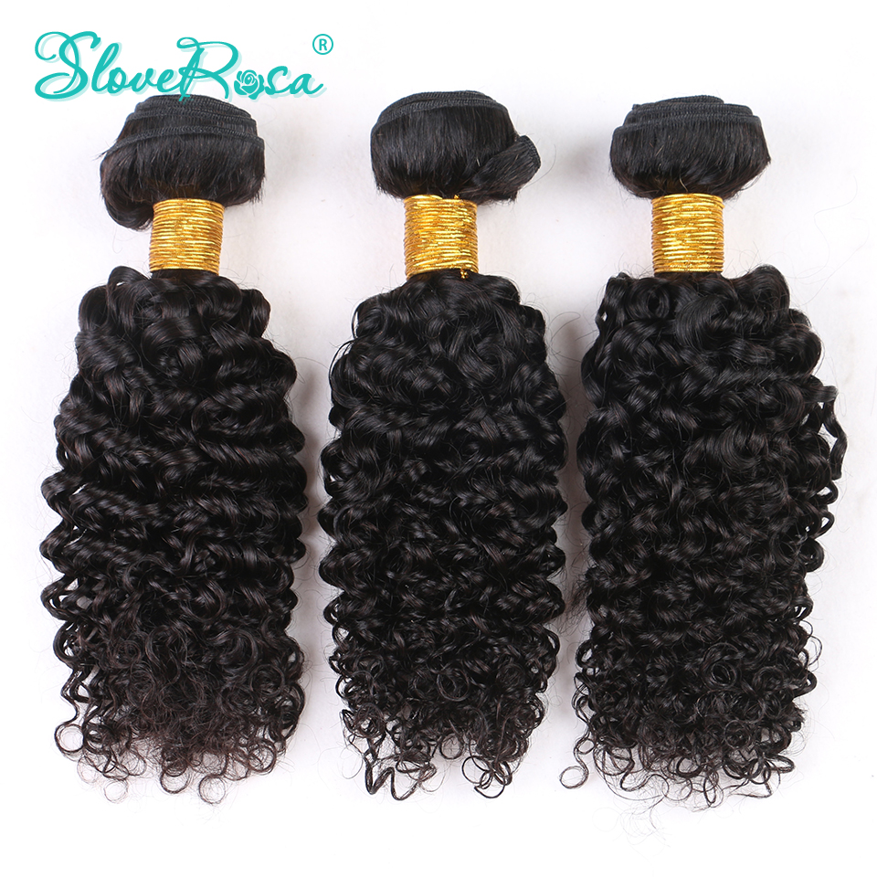 Deep Curly Peruvian Hair Extensions Natural Color 100 Human Remy Hair Bundles 3 PCS Group Double