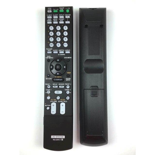 소니 RM ADP017 AV 시스템 극장 시스템 DAV DZ850KW DAVDZ850KW DAV DZ7T DAV DZ1000 DAV DZ850M