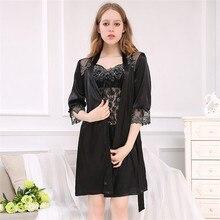 Sexy Silk Robe Sets 2019 Summer New Faux Sleepwear Female Sweet Lace Sleeping + Nightdress Satin Bathrobes 1771