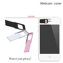 webcam shield free
