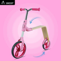 baby Scooter and bike Children 3 5 Years Outdoor Toys Baby Tricycle Wheels Kid Bike 2 in 1 balance scooter and push bike
