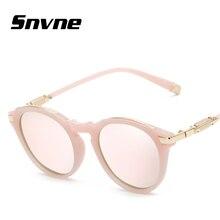 Snvne película en Color gafas de Sol retro de la señora gafas de sol para los hombres mujeres de la Marca de diseño gafas de sol oculos feminino hombre soleil KK500