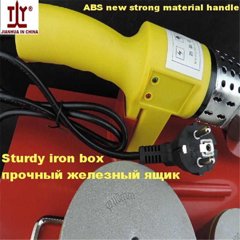 Buona qualità Calore automatico DN75-110mm 220 V / 110 V CA 1200 W - Attrezzatura per saldare - Fotografia 2