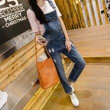 Весной 2016 новых Корейских женщин мода большой размер отверстия джинсовые брюки свободный ремень одного поколения