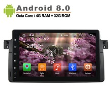 9 Android 8 0 Car GPS for BMW E46 M3 1998 2005 Video player With Stereo