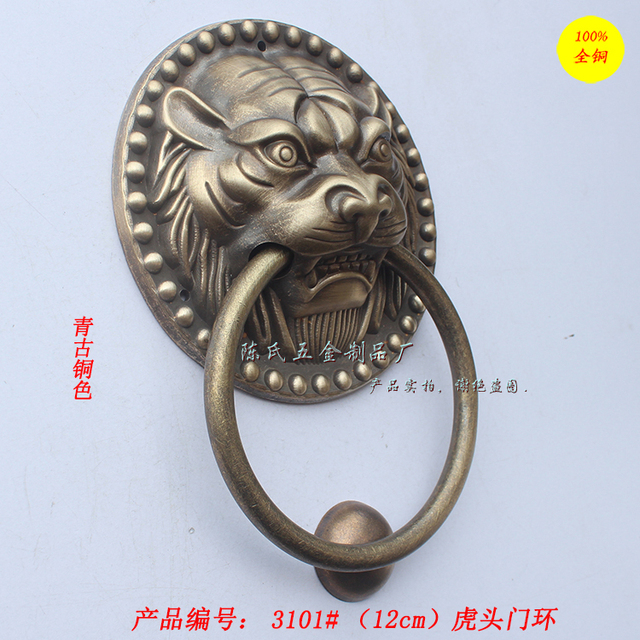 Chinese antique door knocker ring diameter 12cm Shoutou copper tiger door  handle copper shop first ring - Chinese Antique Door Knocker Ring Diameter 12cm Shoutou Copper Tiger