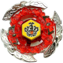 Best Birthday Gift 1pcs Beyblade Metal Fusion Hell Crown 130FB Random Booster Volume 8 4D Beyblade BB116 With beyblade launchers