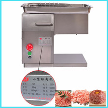 250Kg Hour Stainless Steel Meat Cutting Machine Slicing Cutting Lamb Beef Pork