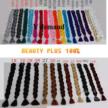 5pcs/lot Expression Braiding Hair Ultra Braid 82″ 165g Synthetic Kanekalon Braiding Hair Extension