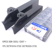 10PCS DGN 3003J IC907 16mm*16mm grooving carbide inserts and 1PC DGTR1616 3T20 turning holder Mechanical