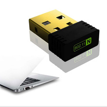 Practical Mini USB WiFi Wireless LAN 802.11 n/g/b Adapter Nano Network Powerful 150Mbps Card