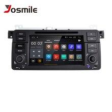 Josmile Автомобильный мультимедийный плеер 1 Din Android 8,1 для BMW E46 M3 Rover 75 купе навигации gps Авторадио 318/320/325/330/335