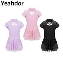 Детская одежда для девочек с короткими рукавами, с ложным вырезом, с цветочным кружевом, с вырезами на спине, для балета, танцев, гимнастики, трико с кружевной юбкой, комплект одежды