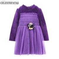 Girls Dress Kids Children Dresses Fashion Baby Princess Dress Summer Girl Clothes Children S Clothing 1pcs