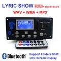 12 В Лиричная Выставка ЖК-Дисплей Bluetooth MP3 Декодирование Доска Модуль SD/MMC USB FM Удаленная Папка Shift Переключатель LRC WMA WAV Декодер Комплект