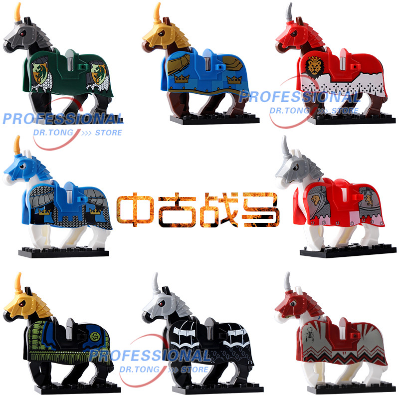 DR.TONG Single Sale X0158 War Horse Medieval Castle Knights Horse Super Heroes Horse Building Blocks Diy Toys Children Gifts 1 leader 16pcs lot medieval knights xh645 crusader rome commander super hero building blocks toys children gifts x0164