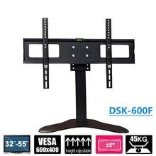 32-55 дюймов LED ЖК-дисплей Крепления для телевизоров стоят vesa MAX 600×400 мм Макс. нагрузка 50 кг ТВ стенд крепления