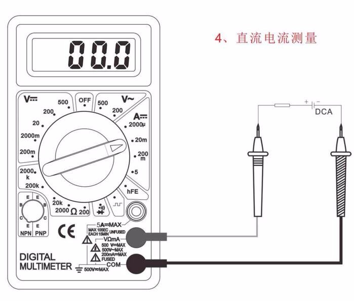 100pcs by dhl fedex Digital Multimeter AC DC Buzzer Voltmeter Ammeter Voltage Ampere Meter DT830D Tester with  Leads  LCD probe 6