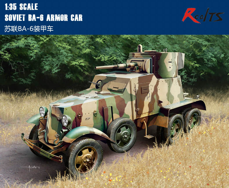 RealTS HobbyBoss Model 83839 1/35 Soviet BA-6 Armor Car Hobby Boss
