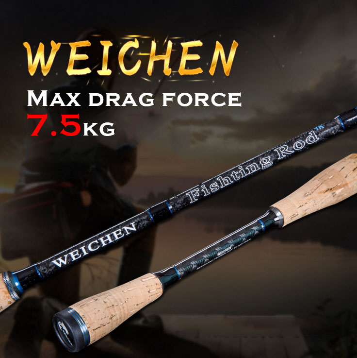 2.1 meters X-technology MH Culter long shot high-carbon road sub bass rod casting handle and spining handle grip lightning rod long yongkang science and technology 48v12ah48v20ah60v20ah
