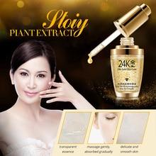BIOAQUA 24K Gold Face Cream Whitening Moisturizing 24 K Gold Day Creams & Moisturizers 24K Gold Essence Serum New Face Skin Care