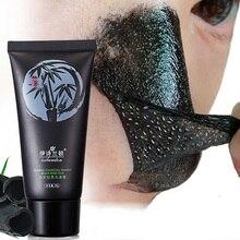 Black Head Remover Nose Masks Pore Strip Black Mask Peeling