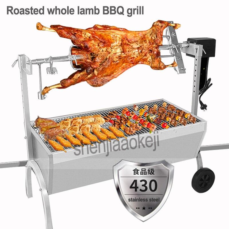 Нержавеющая сталь Авто угольная печь барбекю коммерческий жареный весь ягненок/свинья/курица/утка плита уголь барбекю гриль 220 В