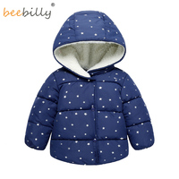 Girls Autumn Winter Jackets Baby Girls Outerwear Infants Girls Hooded Printed Princess Jacket Coats Girls Cotton