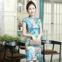 Royal Blue Rose Print Chipao Short Cheongsam Qipao Party Dresses With Split New Chinese Traditional Oriental Modern Summer