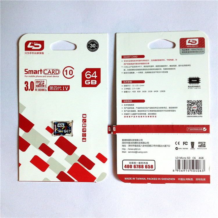 5bc5a6e8d6d LD Micro SD Card 32GB 64GB 128GB 16GB Class 10 Smart Card Microsd TF Flash  Memory 4GB 8GB Class 6 for Mobile Phone Tablet-in Memory Cards from  Computer ...