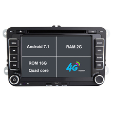 RAM 2G Android 7 1 Car DVD Player with GPS Navigation for VW JETTA PASSAT B6