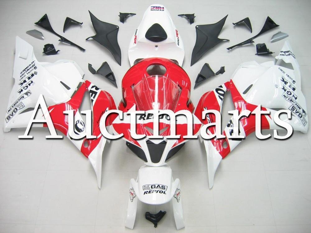 For Honda CBR 600RR 2009 2010 2011 2012 Injection ABS Plastic motorcycle Fairing Kit Bodywork CBR 600 RR CBR600RR CB21 motorcycle injection molding fairing for honda cbr 600 rr cbr600rr f5 2009 2012 2011 2010 cbr 600rr 09 12 fairings uv paint