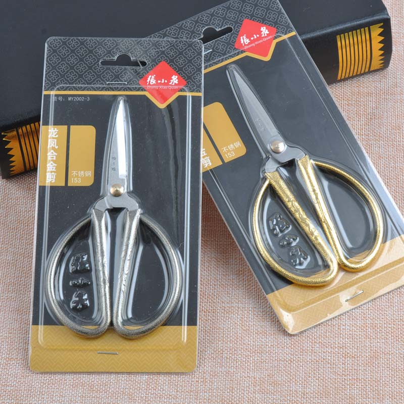 Big Size Vintage Style Sewing Scissors Stainless Steel