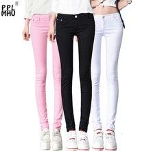 Модная уличная одежда, сексуальные джинсы с низкой талией, женские повседневные Стрейчевые обтягивающие джинсы, яркие цвета, джинсовые брюки, промытый карандаш, брюки