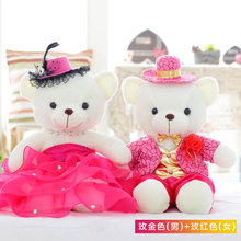 wedding plush toy about 60 cm wedding dress bear doll couples bears doll, birthday gift  wedding gift x184