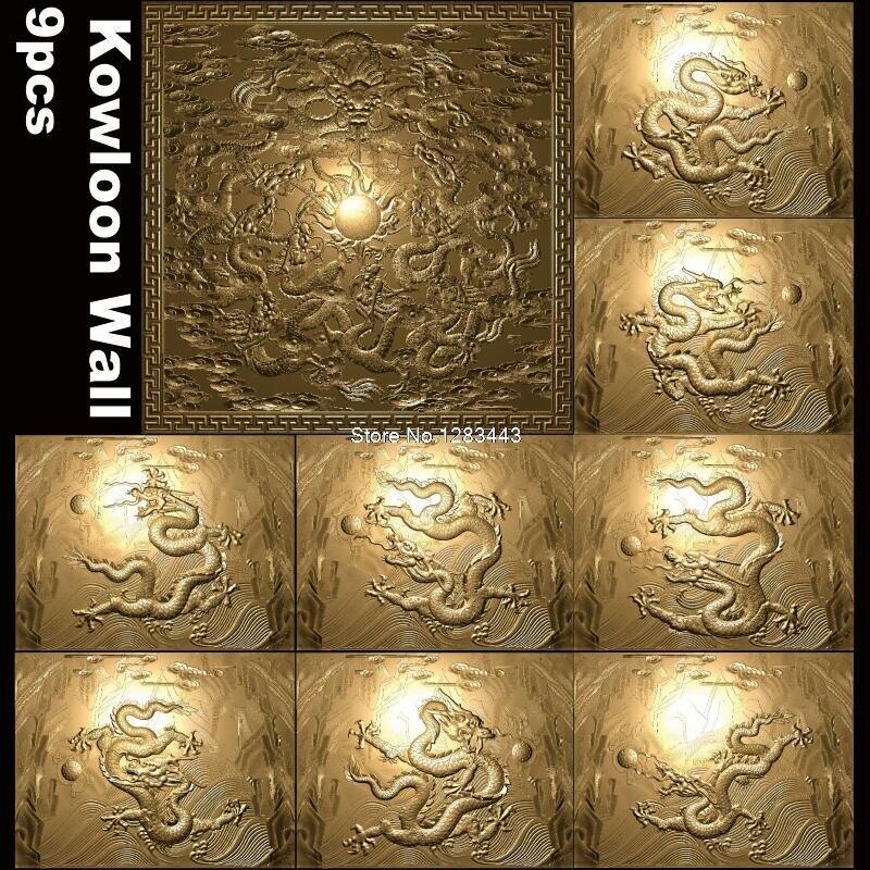 9pcs/set Kowloon Wall Decor Panels 3D STL Model For Cnc ARTCAM ASPIRE MACH3 Dragon Wall Panel
