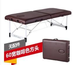 Mesa de masaje plegable para uso doméstico, mesa de masaje portátil para terapia física.