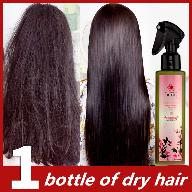 150ml Keratin - Free Natural Avocado Extracts Smoothing Spray To Repair Dyeing And Ironing Damaged Hair Care Essential Oil