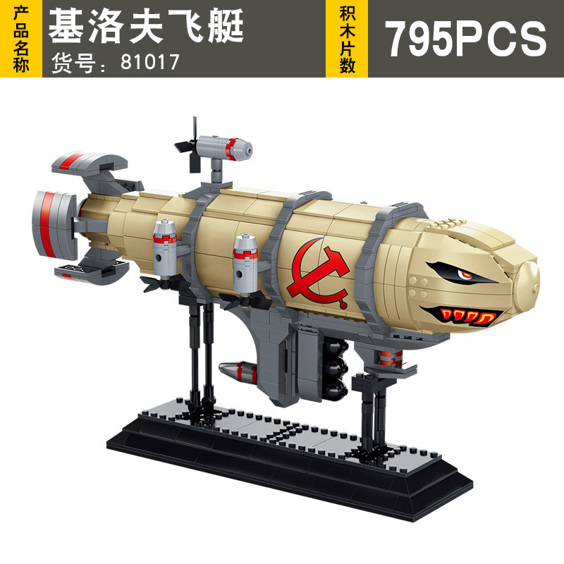 ФОТО AIBOULLY 2017 NEW 81017 795PCS Red Alert 3 Kirov Airship Small Particles Assembled Building Blocks Toy Free Shipping