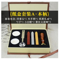 Custom Seal Classic Vintage Wax Badge Seal Stamp Wax Kit Set Letter Wax Seal Kit Set