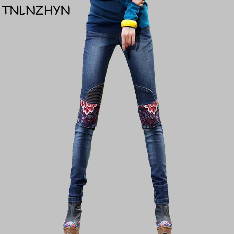 TNLNZHYN 2017 Spring Embroidered High Waist Jeans Women Slim Denim Pencil Pants National Wind Long Trousers Cowboy Pants AL156 ноутбук hp 15 bs025ur 1zj91ea intel n3710 4gb 500gb 15 6 dvd dos black
