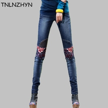 TNLNZHYN 2017 Spring Embroidered High Waist Jeans Women Slim Denim Pencil Pants National Wind Long Trousers Cowboy Pants AL156